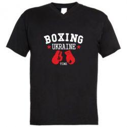 Мужская футболка  с V-образным вырезом Boxing Ukraine - FatLine