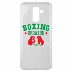 Чехол для Samsung J8 2018 Boxing Ukraine