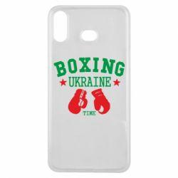 Чехол для Samsung A6s Boxing Ukraine