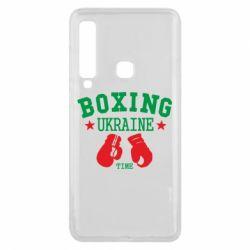 Чехол для Samsung A9 2018 Boxing Ukraine