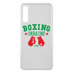 Чехол для Samsung A7 2018 Boxing Ukraine