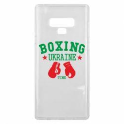 Чехол для Samsung Note 9 Boxing Ukraine