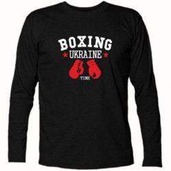 Футболка с длинным рукавом Boxing Ukraine - FatLine