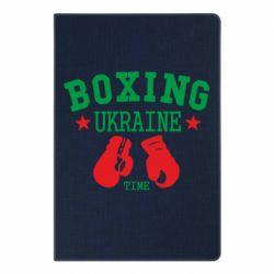 Блокнот А5 Boxing Ukraine