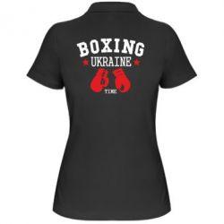 Женская футболка поло Boxing Ukraine - FatLine