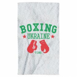 Полотенце Boxing Ukraine
