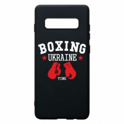 Чехол для Samsung S10+ Boxing Ukraine