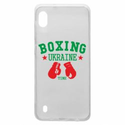 Чехол для Samsung A10 Boxing Ukraine