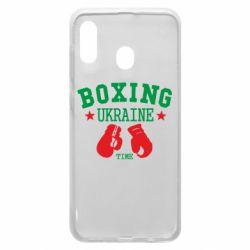 Чехол для Samsung A20 Boxing Ukraine