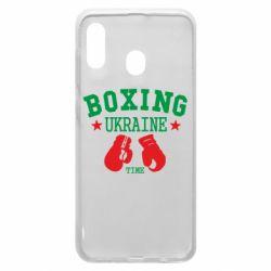 Чехол для Samsung A30 Boxing Ukraine