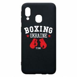Чехол для Samsung A40 Boxing Ukraine