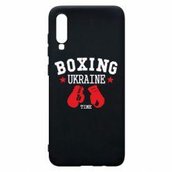 Чехол для Samsung A70 Boxing Ukraine