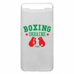 Чехол для Samsung A80 Boxing Ukraine