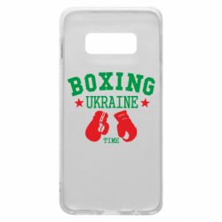 Чехол для Samsung S10e Boxing Ukraine