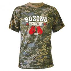 Камуфляжная футболка Boxing Ukraine - FatLine