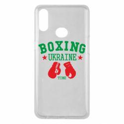 Чехол для Samsung A10s Boxing Ukraine