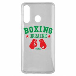 Чехол для Samsung M40 Boxing Ukraine