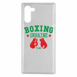 Чехол для Samsung Note 10 Boxing Ukraine