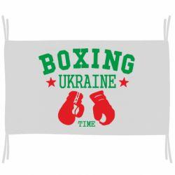 Флаг Boxing Ukraine