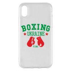 Чехол для iPhone X/Xs Boxing Ukraine