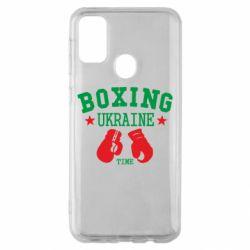 Чехол для Samsung M30s Boxing Ukraine