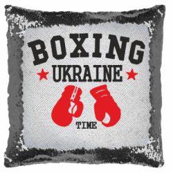 Подушка-хамелеон Boxing Ukraine