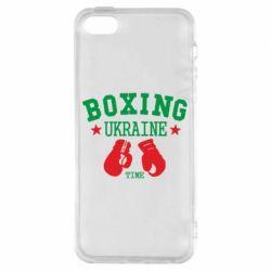 Чехол для iPhone5/5S/SE Boxing Ukraine