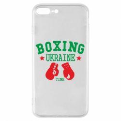 Чехол для iPhone 7 Plus Boxing Ukraine