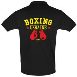Футболка Поло Boxing Ukraine - FatLine