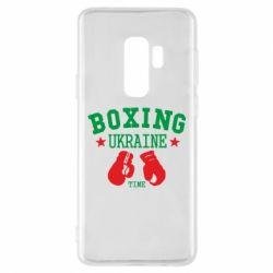 Чехол для Samsung S9+ Boxing Ukraine