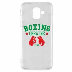 Чехол для Samsung A6 2018 Boxing Ukraine