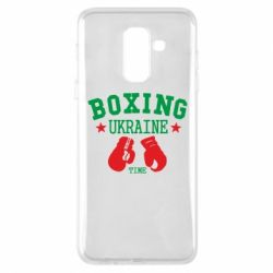Чехол для Samsung A6+ 2018 Boxing Ukraine