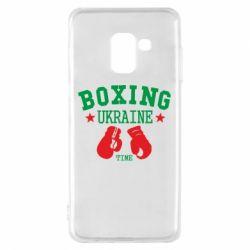Чехол для Samsung A8 2018 Boxing Ukraine