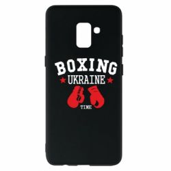 Чехол для Samsung A8+ 2018 Boxing Ukraine