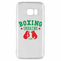Чехол для Samsung S7 Boxing Ukraine
