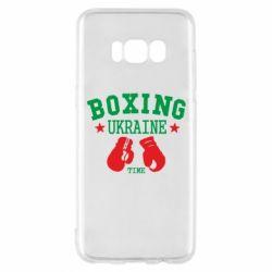 Чехол для Samsung S8 Boxing Ukraine