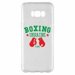 Чехол для Samsung S8+ Boxing Ukraine