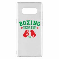 Чехол для Samsung Note 8 Boxing Ukraine