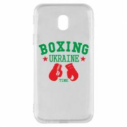 Чехол для Samsung J3 2017 Boxing Ukraine
