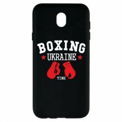 Чехол для Samsung J7 2017 Boxing Ukraine