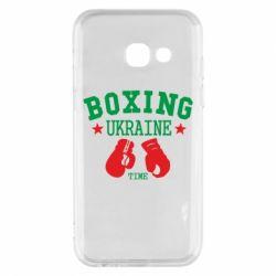 Чехол для Samsung A3 2017 Boxing Ukraine