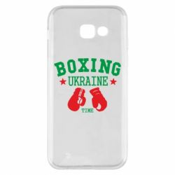 Чехол для Samsung A5 2017 Boxing Ukraine