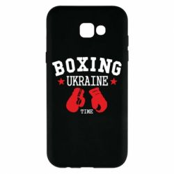Чехол для Samsung A7 2017 Boxing Ukraine