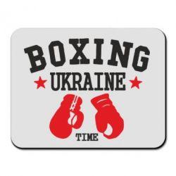 Коврик для мыши Boxing Ukraine - FatLine