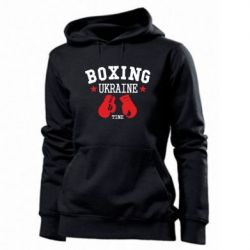 Женская толстовка Boxing Ukraine - FatLine