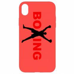 Чехол для iPhone XR BoXing X