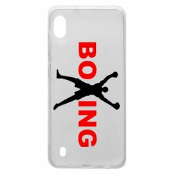 Чехол для Samsung A10 BoXing X
