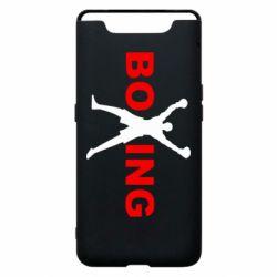 Чехол для Samsung A80 BoXing X