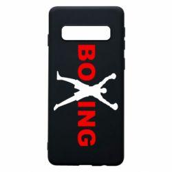 Чехол для Samsung S10 BoXing X