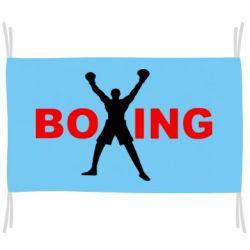 Флаг BoXing X